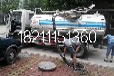 承德环卫抽粪清理污水池公司