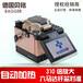德国贝格熔接机、X10、X20等进口高低端光纤熔接机
