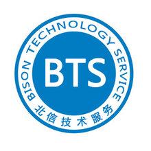 境外展会,香港展会补贴申领广州市