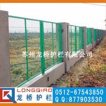 苏州护栏厂家苏州护栏网厂家龙桥护栏按需定制图片
