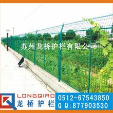 靖江高速公路护栏网靖江铁路护栏网浸塑绿色护栏网龙桥厂家直销图片