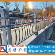 福州不锈钢桥梁护栏不锈钢碳钢复合管护栏龙桥厂家直销图片