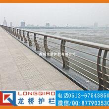 天门桥梁护栏天门河道护栏不锈钢碳钢复合管桥梁防撞栏杆图片