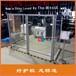靖江機器人防護網靖江鋁合金型材護欄網也可加有機玻璃/龍橋專業訂制