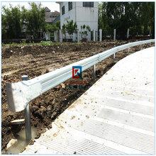 福州乡村公路防撞护栏福州乡镇公路防撞护栏/龙桥护栏厂家直销图片