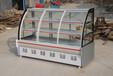 哈尔滨冰柜批发超市展示柜冷藏冷冻冰柜0370-3138281