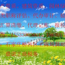 2015年石家庄办理劳务派遣许可证