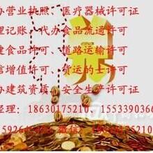2015年石家庄桥西区物业资质二级办理找鼎诺
