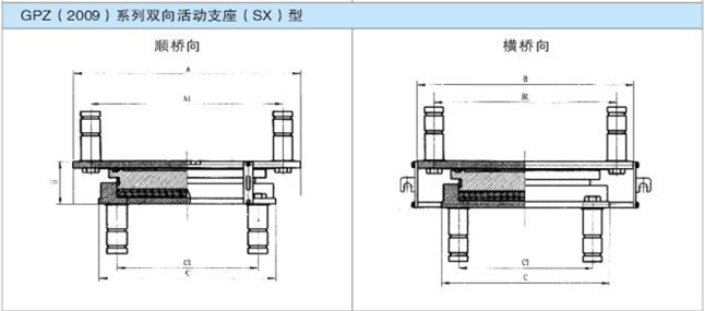 支座反应器图纸