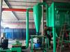 山东全自动环保扣板磨粉机专业快速