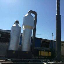 河北机械厂专业设计安装低温等离子废气除臭设备等离子有机废气净化器图片