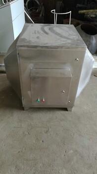 定州厂家专业处理工业废气等离子废气净化器