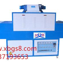 全自动UV转印机,UV热转印设备