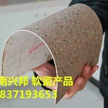 兴邦软瓷设备,柔性饰面砖生产设备