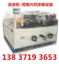 铝单板保温一体化板生产设备