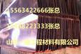三门峡市紫铜止水片