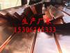福州市张总((诚信企业+技术支持))紫铜片止水