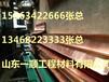 渝北区止水铜片当地销售