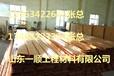 湘潭市止水铜片标准质量