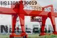 西藏日喀则桥式起重机厂家起重机机型选用的标准化原则