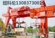 河南安阳桥式起重机厂家丨起重机制动弹簧调节方式