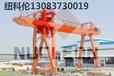 湖北宜昌桥式起重机厂家小型起重机省油诀窍