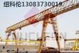 湖南张家界桥式起重机厂家桥式起重机实施桅杆竖立的细节