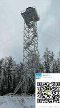 森林防火瞭望塔图片