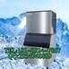 渭南酒店专用制冰机