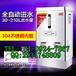 渭南酒店专用沸腾式开水器出售