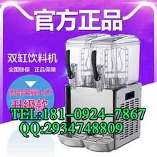 渭南果汁机商用果汁机图片