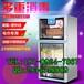 咸陽消毒柜餐具消毒柜價格