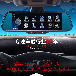 睿镜智能安全行车系统---功能齐全最好用的智能后视镜导航