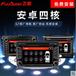 特价供应飞歌G7四核安装智能机DVD导航丰田RAV4专车专用