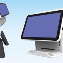 泰安大掌柜健身房收款机软件管理系统D28