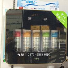 TCL净水设备品牌排行