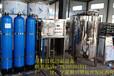 泫彩日化專業生產設備廠家送配方教技術,洗潔精設備特點介紹