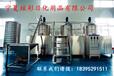 泫彩日化用品設備廠家專業生產洗潔精設備,設備特點簡介
