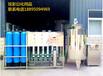 寧夏泫彩車用尿素設備防凍液設備原理解析