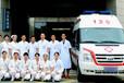 供应救护车出租费用怎么算