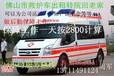 江门提供正规救护车出租