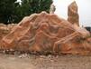基地大量供应灵璧天然石景观刻字石专业假山制作驳岸设计