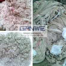 绿丰热销普通编织袋清洗破碎清洗设备回收造粒生产线