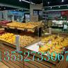 超市放水果的架子钢木结合蔬果架双层展示架蔬菜店放蔬菜的架子