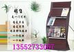 北京木质文件架子售楼处资料收纳架子定制展示架多层落地展架
