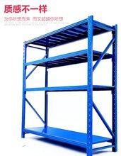 库房货架批发摆放设计图仓储货架定制大型仓库收纳架子