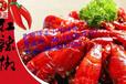 昆明顶正最正宗十三香小龙虾做法、配方、加盟