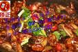 昆明顶正特色小吃重庆鸡公煲精良加工和独特配方的专业技术培训
