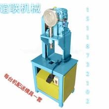 厂家直销电动冲孔机不锈钢管冲孔机图片