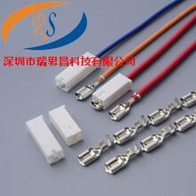 供广濑连接器端子DF14-2628SCF、